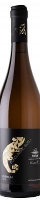 vukoje-burgundac-bijeli-premium-2013