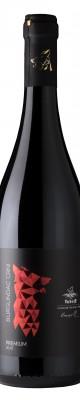 vukoje-burgundac-crni-premium-2010