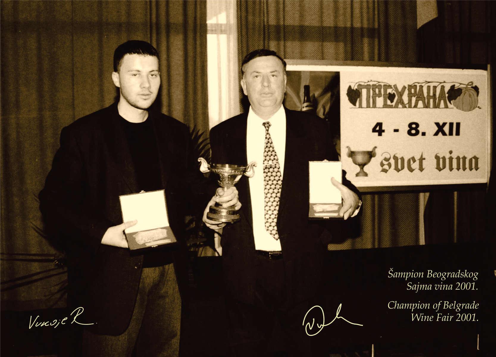 Sajam vina Beograd 2001.